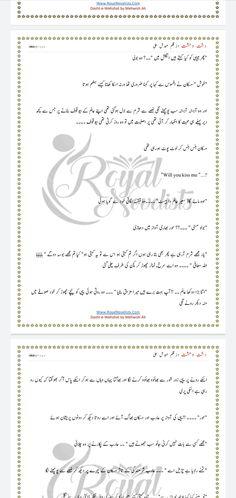 Urdu Novels, Bullet Journal