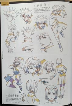 Drawing Reference Poses, Art Reference, Fantasy Characters, Anime Characters, Collage Artists, Character Sheet, Cute Anime Wallpaper, Anime Sketch, Anime Fantasy
