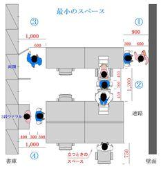 オフィス レイアウト作成無料 家具の基本配置 図面 東京 埼玉