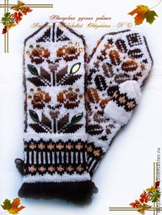 Knitted Mittens Pattern, Knit Mittens, Knitted Gloves, Knitting Socks, Hand Knitting, Applique Quilt Patterns, Afghan Crochet Patterns, Knitting Patterns, Free Crochet