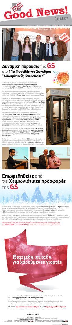 GoodNews Νοέμβριος - Δεκέμβριος 2013