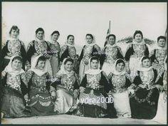 ΜΕΓΑΡΑ 1958. Folk Costume, Costumes, Greek Traditional Dress, Athens Greece, Old Photos, Folk Art, Art Pieces, Culture, Embroidery