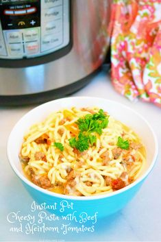 This easy Instant Pot Cheesy Pasta with Beef and Heirloom Tomatoes recipe is deliciously packed with tomatoes, onions, and beef. Heirloom Tomato Recipes, Tomato Juice Recipes, Heirloom Tomatoes, Instant Pot Pressure Cooker, Pressure Cooker Recipes, New Recipes For Dinner, Beef Pasta, Best Instant Pot Recipe, A Food
