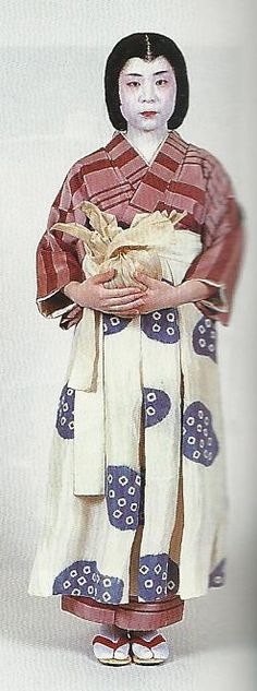 """Ladys maid of the Kamakura Period (1185-1333) , Japan. Scan from book """"The History of Women's Costume in Japan."""" Scanned by Lumikettu of Flickr. Japanese costume many centuries ago…recreation accomplished in Kyoto during the 1930's"""