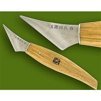 japanese-carving-knives.