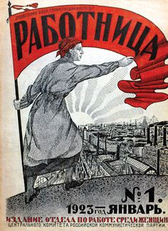 1923, First Soviet Women's Magazine