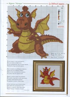 Cute Dragon Free Cross Stitch Pattern Chart