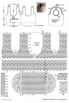 Marietjie Cornelissen's media content and analytics Stitch Crochet, Bag Crochet, Crochet Market Bag, Crochet Handbags, Crochet Purses, Crochet Gifts, Crochet Diagram, Crochet Motif, Knitting Patterns