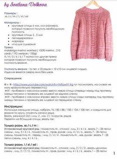 2jhfdjkhjkgb Sweaters, Fashion, Creative, Moda, Sweater, Fasion, Pullover, Fashion Illustrations