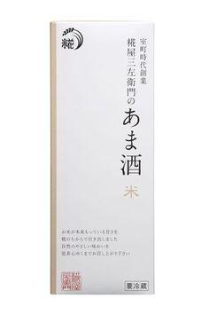 糀屋三左衛門の純米あま酒パッケージ画像