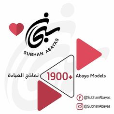 SUBHAN ABAYAS share it more then 2000 Abayas Designs. Follow   @SubhanAbayas @SubhanAbayas @SubhanAbayas  #SubhanAbayas #abaya #beauty #muslim #fashion #muslimfashion #picoftheday #happy #girl #blog #love #pic #lookoftheday #hijab #instagood #ootd #uae #womensfashion #style #beautiful #selfie #followme  Dubai Top Abayas Designs Feeds. #dubai #mydubai #fashionista #burjkhalifa #dubaifashion #دبي  Like Comment &  Repost Tag friends in the comment.