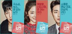 Character Poster of the Upcoming Drama Introverted Boss/ Shy Boss My Shy Boss Kdrama, Live Action, Introverted Boss, Yeon Woo Jin, Best Kdrama, Phobias, Learning To Be, Drama Movies, Dreaming Of You