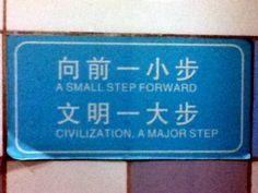 Chinglish sign china