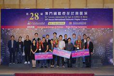 日本代表が優勝を飾った第28回マカオ国際花火コンテスト表彰式=10月1日、マカオタワー(写真:MGTO)