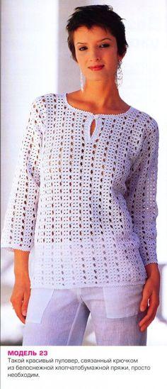 jersey blanco con Encanto