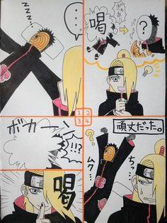 NARUTO-ナルト-☆トビの素顔を見たいデイダラの画像 プリ画像