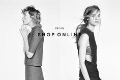 흐음.... 드디어 사라가 온라인 쇼핑몰을 런칭하는구니. #dearkorea ZARA Shop Online. 9월 24일