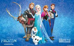迪士尼《冰雪》超猛 KO碧昂絲
