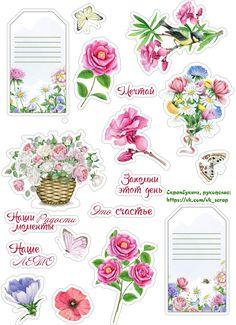 Высечки с цветами