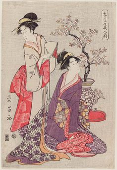 Chokosai Eisho: Women with Potted Cherry Tree, from the series Snow, Moon, and Flowers in the Amusements of Beauties (Setsugekka bijin tawamure) - Museum of Fine Arts Japanese Quilt Patterns, Japanese Quilts, Oriental, African Art Paintings, Japan Illustration, Geisha Art, Japanese Artwork, Art Japonais, Japan Art