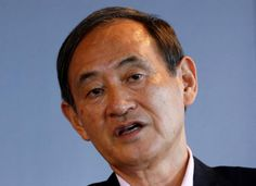 #world #news  Japan cabinet approves anti-conspiracy bill amid civil rights concerns