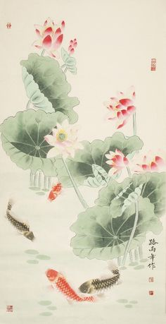 Chinese Lotus Paintings Lotus Painting, Japan Painting, Koi Art, Fish Art, Lotus Flower Images, Flower Art, Asian Paints, Fish Wallpaper, China Art