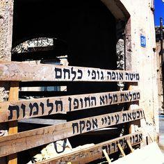Construction in Jaffa
