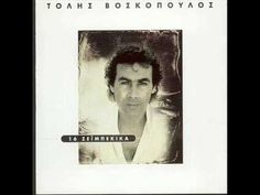 Greek Music, Polaroid Film, Youtube, Youtubers, Youtube Movies