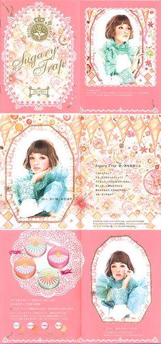 Majilica Majorca By SHISEIDO Co.,Ltd. leaflet. Japanese Gothictick & Girly. Page Design, Layout Design, Web Design, Grid Design, Japan Graphic Design, Graphic Design Typography, Japan Advertising, Folders, Leaflet Design
