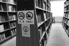Restrictions | Flickr - Photo Sharing!