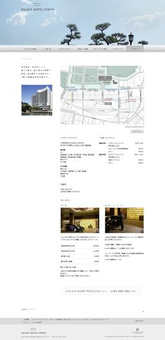 http://www.palacehoteltokyo.com/