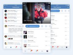 New iOS navigation for VK App by Oleg Pirogov