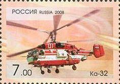 "Sello: Helicopter Ka-32 (Ka-27 ""Helix"" civil type) (Rusia) (Aviation) Mi:RU 1505"