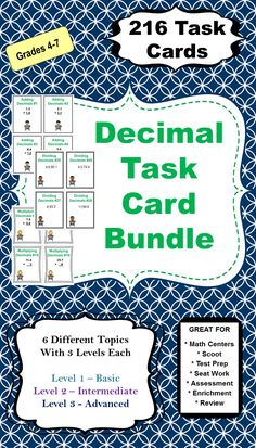 There are 216 Differentiated Decimal Task Cards in this Decimal Task Card Bundle. With 3 different levels, you can differentiate by student or by class.