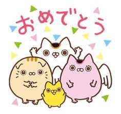 Free Nyanpuku Line Sticker - http://www.line-stickers.com/nyanpuku/