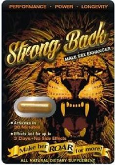 STRONG BACK 24 CT. BOX MALE SEX ENHANCEMENT  PILLS (24 PILL PACKAGE DEAL) #STRONGBACK