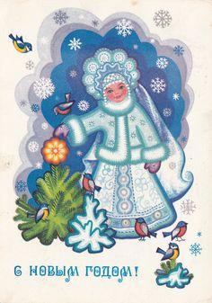 new year postcard ussr 1980 happy new year
