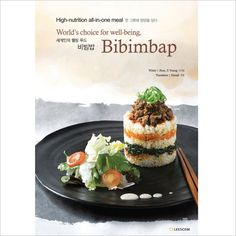 Bibimbap(비빔밥): World's Choice for Well-being – Hey Eonni