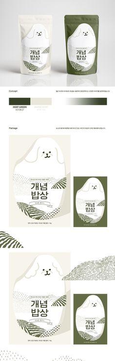 포트폴리오 전체 보기 | 디자인 외주 | 디자인공모전 | 라우드소싱 Food Packaging Design, Brand Packaging, Graphic Design Branding, Japan Fashion, Workshop, Menu, Place Card Holders, Layout, Retro