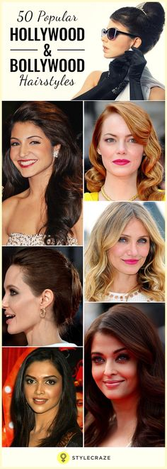 One of the most prominent inspirations of the 20th and the 21st century is cinema. Be it values or styles; movies and film personalities have been the most influential in spreading it. Whether it's an introduction of a new style or the reviving an old one, celebrities will always influence us. We list out 50 such famous celebrities and their hairstyles: