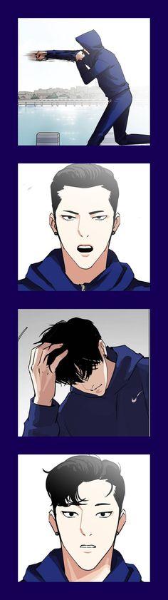 Lookism Webtoon, Webtoon Comics, Jay X, Cartoon Man, Manhwa Manga, Anime Comics, Otaku, Have Fun, Fan Art