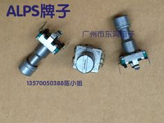 2pcs/bag ALPS brand EC11 encoder with switch 30 position number 15 pulse point with cap shaft length 18mm