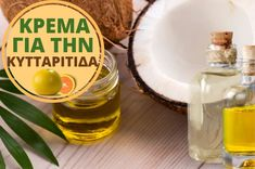 Health And Beauty, Coconut, Homemade, Fruit, Scrubs, Recipes, Home Made, Ripped Recipes