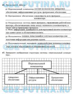 Рабочая тетрадь по английскому языку 5 6 класс workbook биболетова