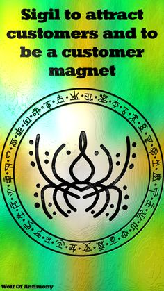 Sigil to attract customers and to be a customer magnet Commission for anonymous Witch Symbols, Magic Symbols, Spiritual Symbols, Ancient Symbols, Magick Book, Wiccan Spell Book, Magick Spells, Witchcraft, Spell Books