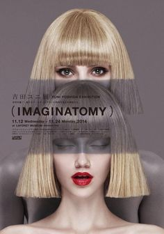 Imaginatomy