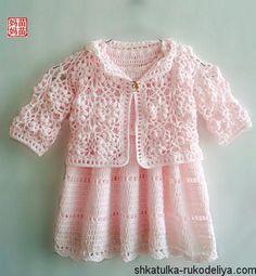 On This Vest # ( # Knit # Vests, Cardigan, Knit # for kids # Knitting # Summer # Models. # K … – crochet pattern Knitting For Kids, Crochet For Kids, Baby Knitting, Knit Crochet, Crochet Cardigan, Crochet Chart, Loom Knit, Crochet Bebe, Cardigan Pattern