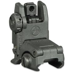 The best AR-15 sights—Magpul MBUS rear folding sight, Gen 2. #maqpul