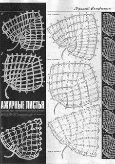 Дуплет.Ирл.кружева_228.jpg