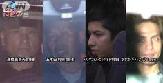 Uma quadrilha formada por 2 brasileiros e 2 japoneses roubou centenas unidades do veículo HIACE e outros, faturando mais de ¥300 milhões.